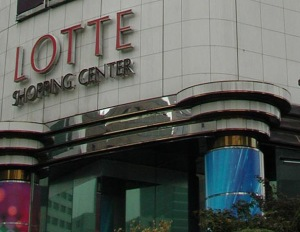 Lotte shipping centre where I didn't find any shoe laces.