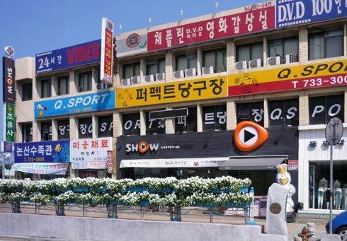 Nonsan shops
