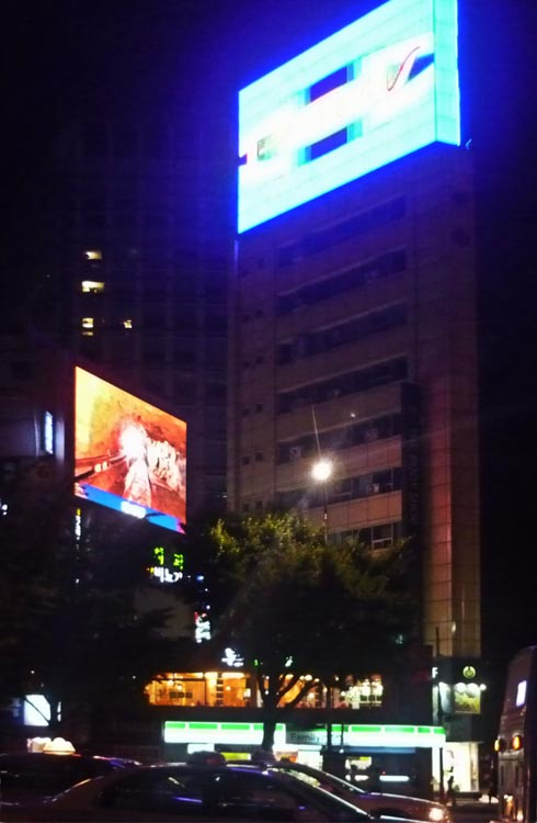 Downtown at night - quick snap from our taxi. Giant video screens were eberywhere.