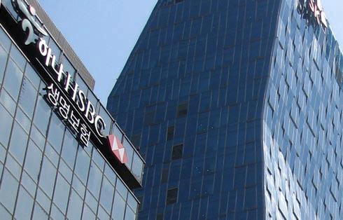 Power buildings in downtown Seoul