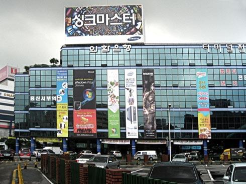 Yonsan electronics market in Seoul